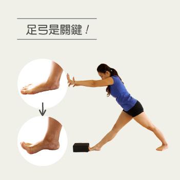 01-20150202-足弓練習Denise-01