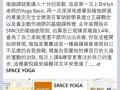 0012郗韻文 (2)