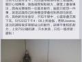 0014蔡宜玲 (2)