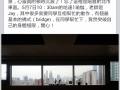 0026L Tsai